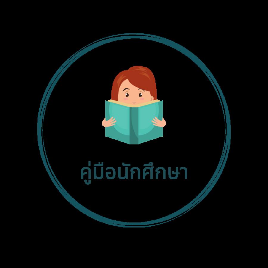Handdrawn Circle Logo (10)