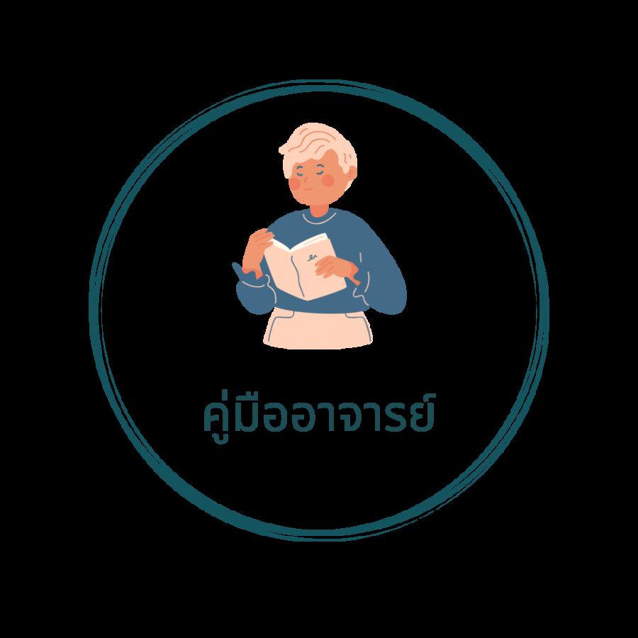 Handdrawn Circle Logo (11)