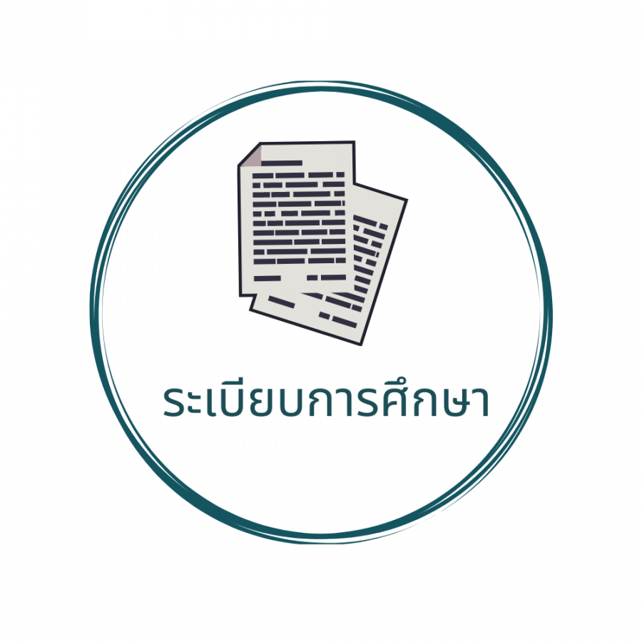 Handdrawn Circle Logo (5)