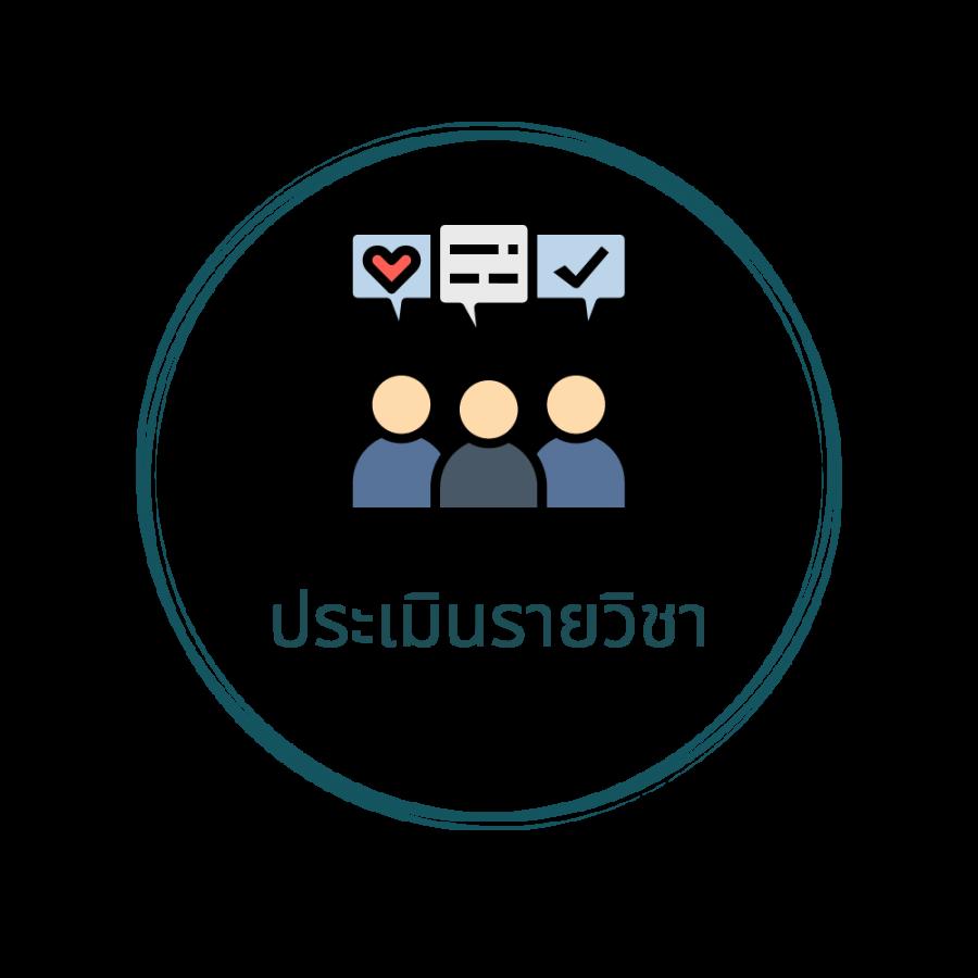 Handdrawn Circle Logo (6)