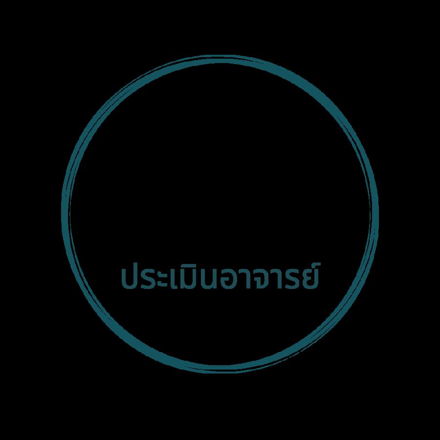 Handdrawn Circle Logo (7)