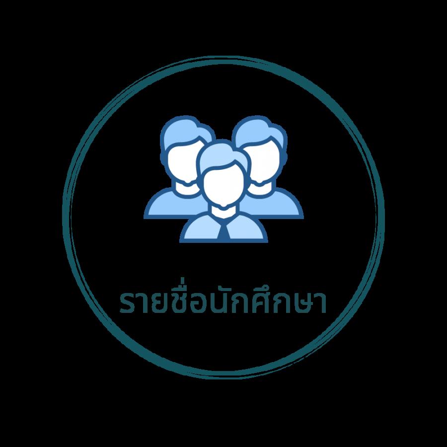 Handdrawn Circle Logo (9)